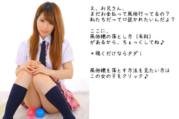 huzokujyou02